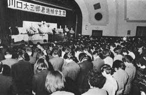 共産党志位委員長「南京虐殺があったのは事実だ」←共産党勢力の内ゲバ ...