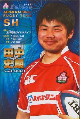 ラグビー日本代表、田中史朗選手!!