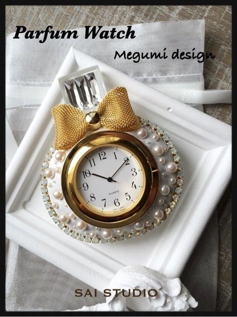 Parfum Watch