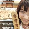 ◎クールジャパン事業ミラノでご一緒した黄綬褒章 受賞 市原吉博さんの日本橋三越展。の画像