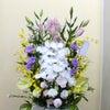お供え 法事の花かごの画像