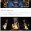 11月 yu-yuリトリートは蔵王権現さまに逢いにいくの画像