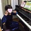 フレーズを歌って弾きましょう☆動画の画像