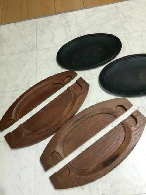 皿 が 真っ 二 つ に 割れ た スピリチュアル