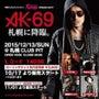 AK-69 LIVE…