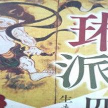 京都旅 2015秋 …