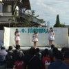 長野にての画像