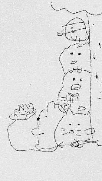 オマケでフミちゃんの描いたすみっコぐらし
