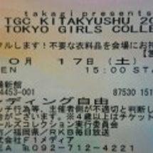 TGC  東京ガール…