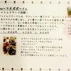 素敵なご縁☆11月21日イベント☆の画像