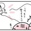 【再アップ】山登りタイプ診断!