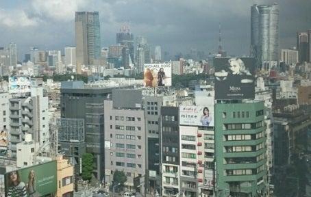 青山パラシオタワー
