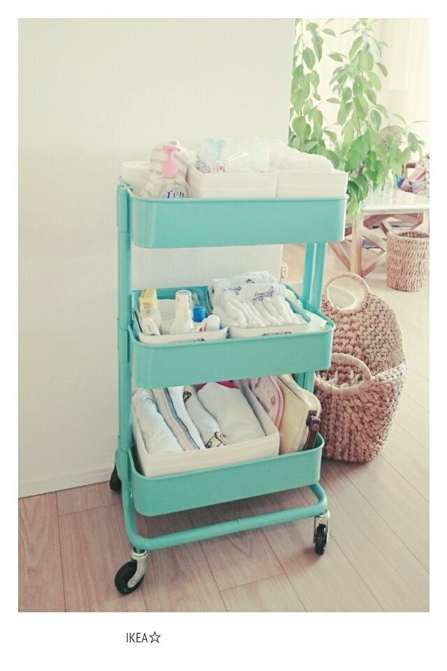 Ikeaの大人気ワゴンの使い方☆赤ちゃんのお世話グッズ収納  好き だけに囲まれたシンプルライフ☆ハワイ好き整理収納