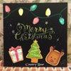 クリスマス 2015の画像