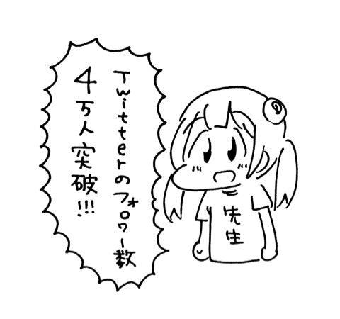 {C2C4DFF9-3B55-4CD4-8FDF-90A9B589E06F:01}