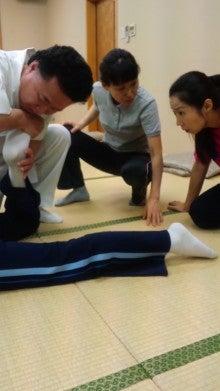 日本理学整体学会 酒井健康院