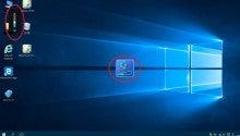 電源 プラン 拡張 ユーティリティ windows10 ダウンロード