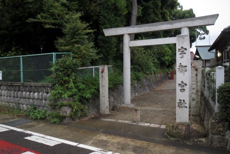 小木城/①入口