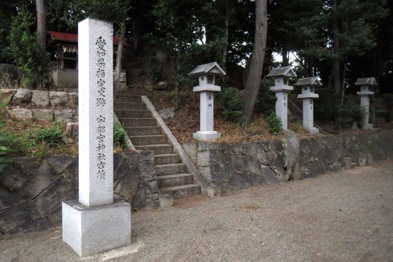 小木城/④古墳