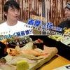 あのりふぐ漁が解禁&志摩って行こうぜ!「弘法大使が掘り当てた湧水を巡る志島・浜島の旅!」の画像
