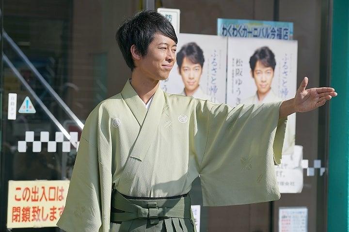 14松阪ゆうきさん
