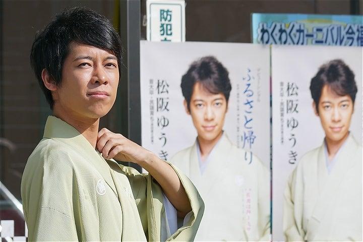 15松阪ゆうきさん