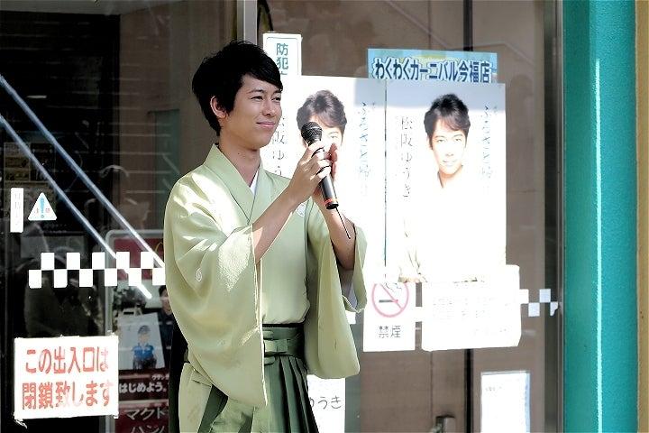 10松阪ゆうきさん