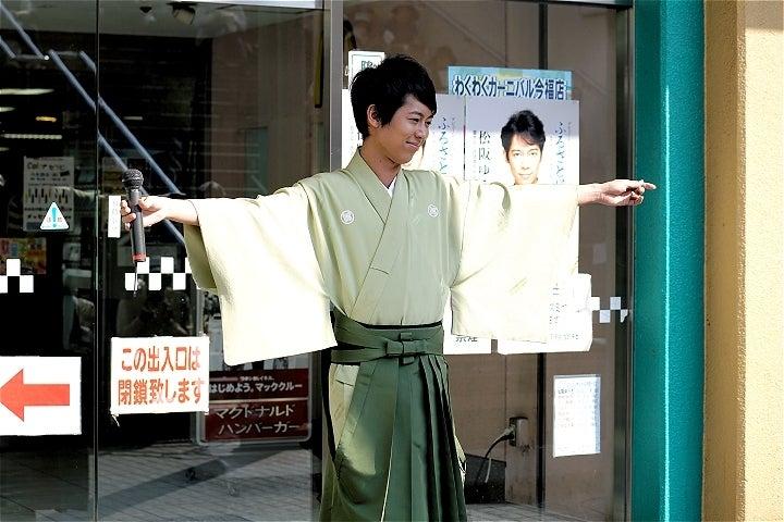 9松阪ゆうきさん