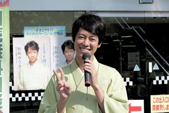 12松阪ゆうきさん