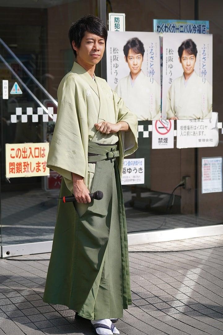 24松阪ゆうきさん