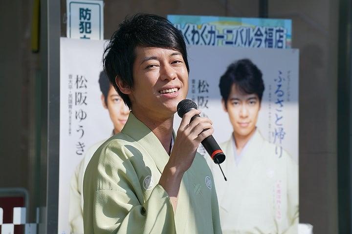 8松阪ゆうきさん