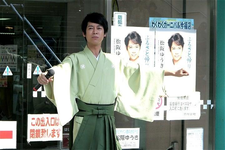 13松阪ゆうきさん