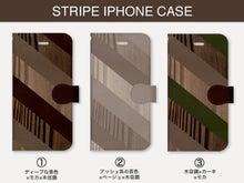 ●手帳型iPhoneケース 木目調