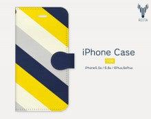手帳型iPhoneケース ストライプ ネイビー イエロー