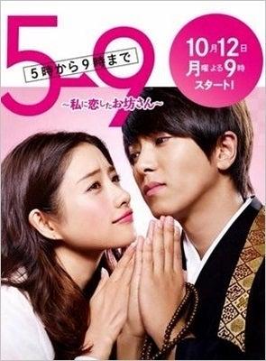 5→9~私に恋したお坊さん  Nhà sư yêu tôi Từ 5 đến 9 giờ (2015) [2/? Sub Nhật]
