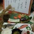 秋の味覚祭り!