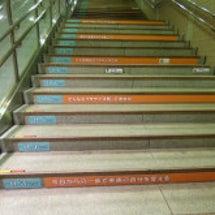 大岡山駅が健康志向に…