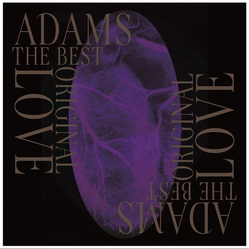Original Love Disc2