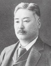 ブログ|低脳劣等民族日本人に告...