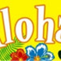 ハワイ語ワークショッ…