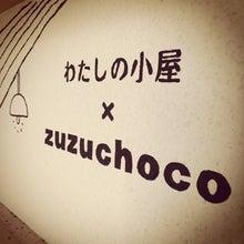 わたしの小屋×zuzuchoco