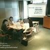 開催レポとご感想『「ライフオーガナイザー2級講座」を初開催しました』の画像