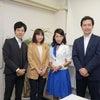 『勝つ!政治家.com』男女4名、百花繚乱ブロガー議員対談の画像