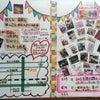 本日‼️紀の川市 青洲の里  虹色市場  出店します☆の画像