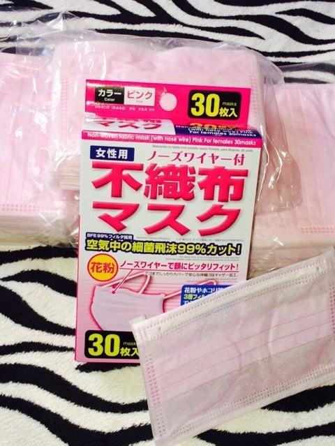 風邪予防に 100均で ピンクのマスクを 大量購入 コキンちゃんのブログ