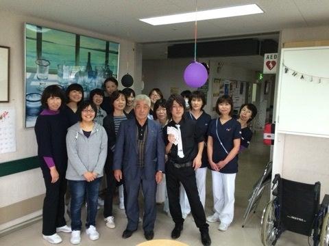 一関市国民健康保険藤沢病院でマ...