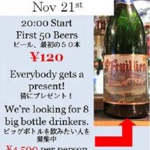 The Vault'…