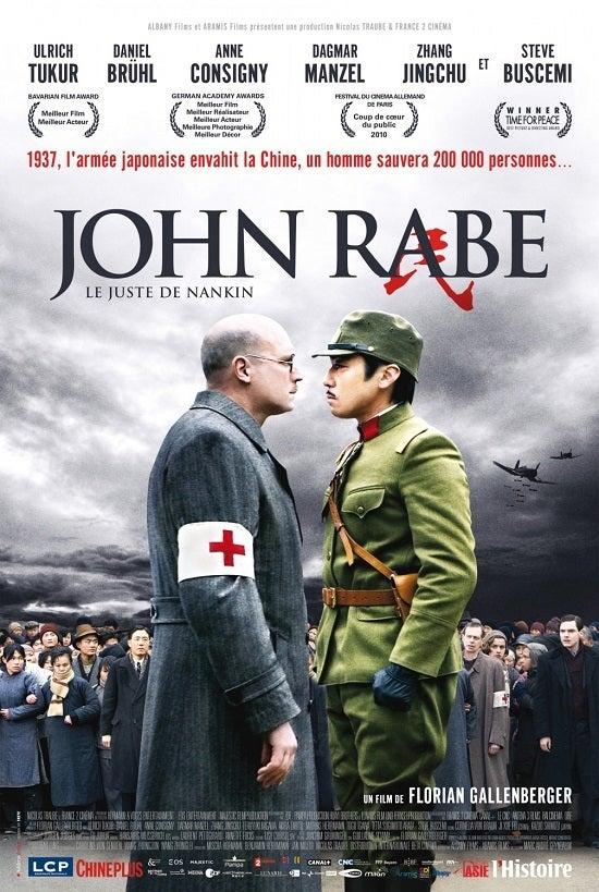 ジョン・ラーベ 南京のシンドラ...