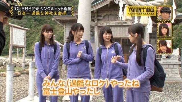 「乃木坂工事中 ヒット祈願 太田神社」の画像検索結果