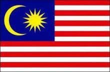 マレーシア国旗画像